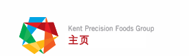 Kent Precision Foods Group 主页